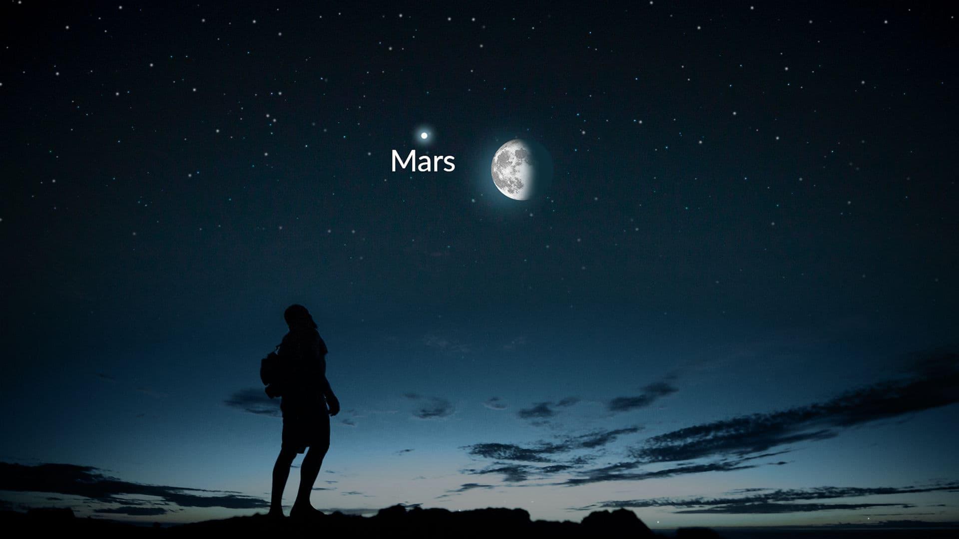 황혼에서 새벽까지 달과 화성